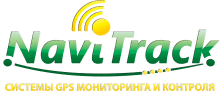 Спутниковый мониторинг для контроля транспорта